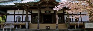 Stephan Mathieu + Taylor Deupree + Federico Durand + ILLUHA / 2014 Japan tour